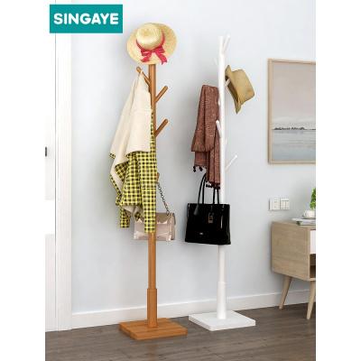 妙旭實木衣帽架落地臥室網紅立式掛衣架創意簡約現代客廳衣服架掛包架