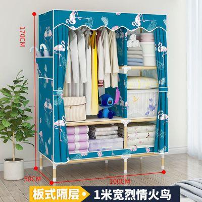 家时光布衣柜简易衣柜实木木板衣柜单双人推拉门衣橱加粗隔板柜子收纳架