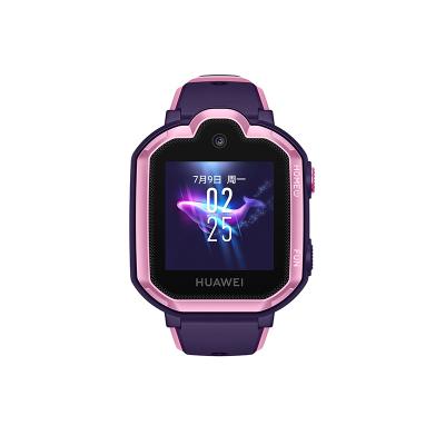 华为(HUAWEI)华为儿童手表3PRO 星云粉 智能防水+电话拍照手表+学生定位电话+儿童安全家长监测+蓝牙手表触摸屏 儿童手表