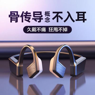 安卓/蘋果通用新款 骨傳導藍牙耳機 5.0無線 不入耳運動防水無線耳機UVR
