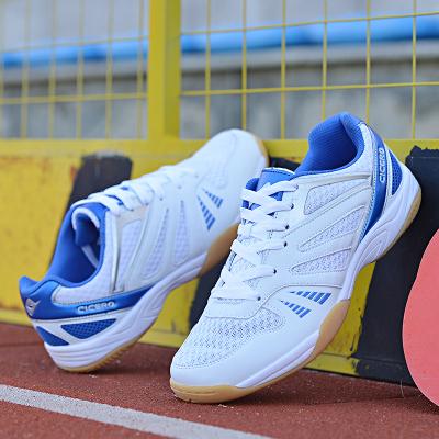 絳天專業乒乓球鞋學生EVA緩震中底男女耐磨透氣排氣孔室內外綜合運動鞋防滑青少年日常訓練鞋