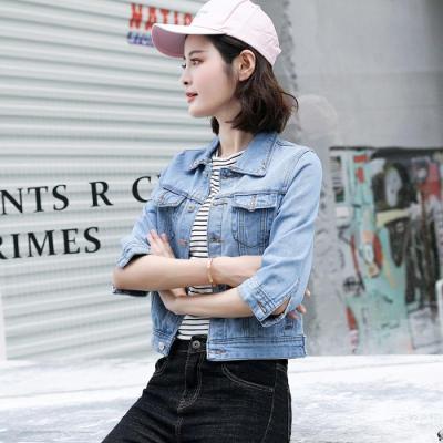 轻奢世家秋季修身时尚牛仔外套女显瘦韩版短外套百搭大码复古宽