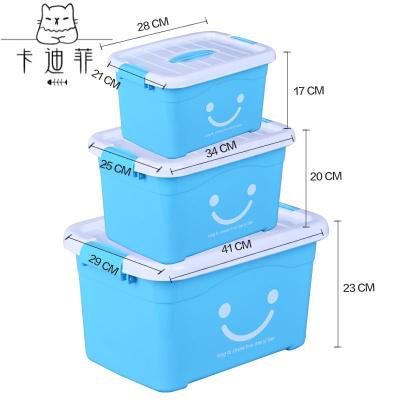 【品质优选】收纳箱塑料特大号小号储物箱被子衣服玩具整理箱子收纳盒车载家用猫太子 蓝色笑脸 特惠价【中号+中号+中号】3个