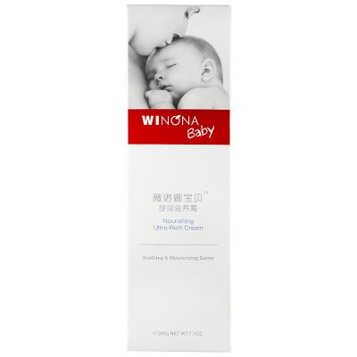 薇諾娜寶貝嬰幼兒舒潤滋養霜200g 舒保濕修護改善嬰幼兒肌膚的秋冬季干燥 薇諾娜 (WINONA)