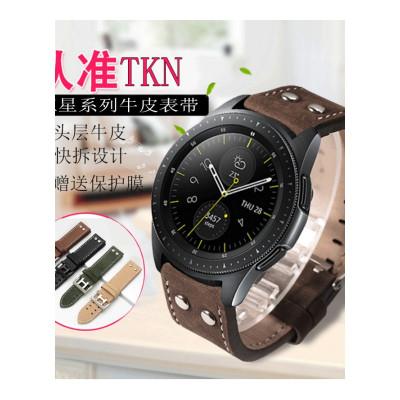 三星Galaxy Watch智能運動手表帶gear S4 S3 S2 sport真牛皮表鏈