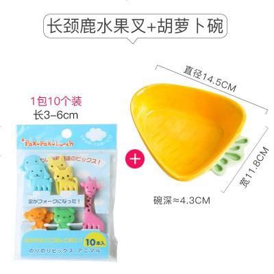 动物宝宝卡通塑料水果叉便当签可爱儿童果叉创意小叉子牙签插家用