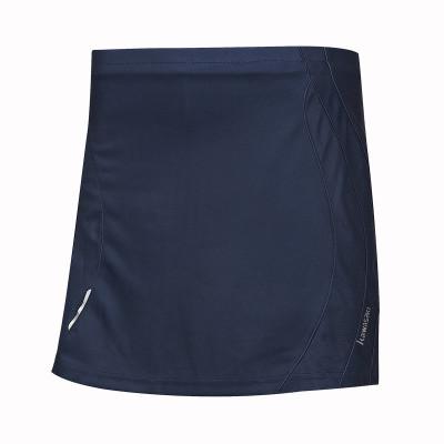 川崎(kawasaki)透氣運動球服下裝羽毛球裙子聚酯纖維女士吸汗透氣速干時尚