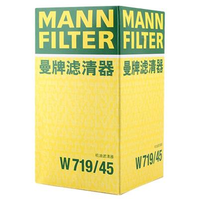 曼牌(MANN)機油濾清器W719/45明銳昊銳途觀速騰邁騰CC奧迪帕薩特