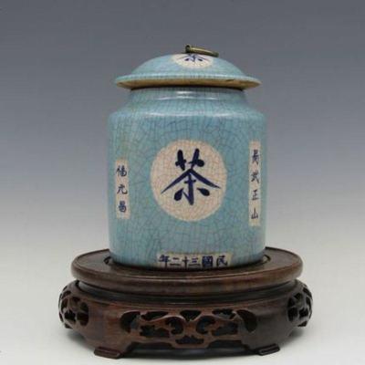民国三十二年易武正山福元昌号蓝釉开片茶叶罐 古玩瓷器旧货收藏