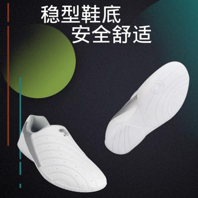 WOOSUNG跆拳道鞋兒童男女透氣網孔軟底空手道鞋夏季專用訓練鞋子