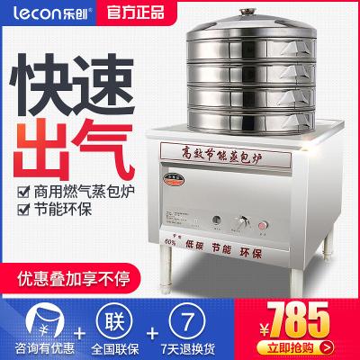 樂創商用電熱蒸爐 燃氣蒸氣爐 蒸包機小籠包饅頭1/2/3/4孔蒸飯柜機械式1-10層電蒸爐