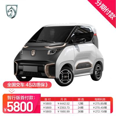 【分期付款】寶駿新能源E200智享版 電動 汽車 全國交車