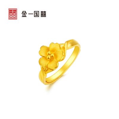 金一國囍足金花朵款精品女士黃金戒指優雅花朵指環結婚金戒指 (計價)ABA001