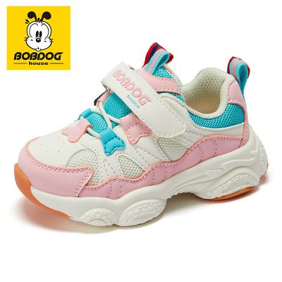 BOBDOG HOUSE巴布豆童鞋兒童學步鞋2020新款秋季男童女童休閑運動軟底機能鞋BJ8758