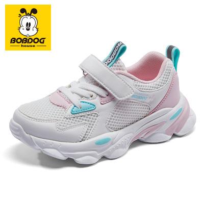 巴布豆BOBDOG HOUSE童鞋2020春款兒童運動鞋男童女童中大童休閑鞋B2122