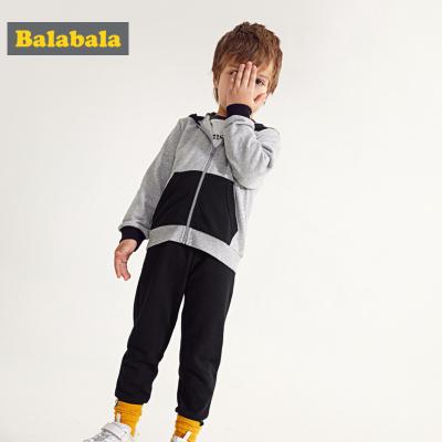 【1件5折】巴拉巴拉童装男童套装小孩衣服2019新款春装宝宝儿童运动服休闲潮