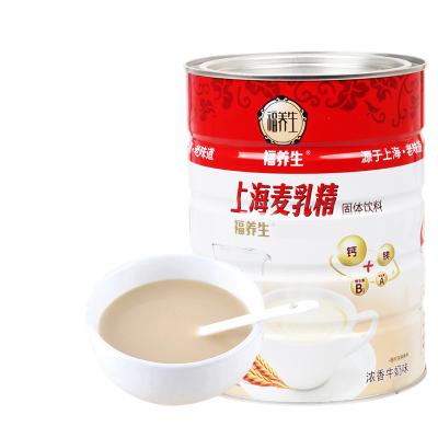 上海特色福养生牌麦乳精颗粒800g罐装80后怀旧干吃老式老麦乳精