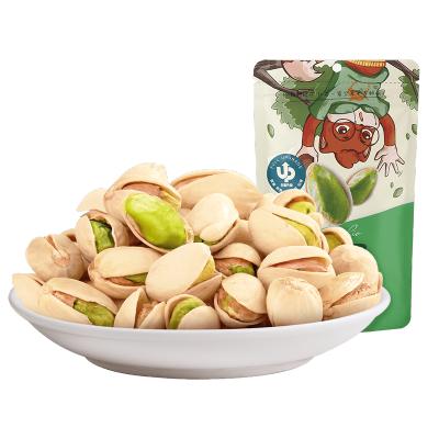 【三只松鼠_开心果100g】休闲零食每日坚果特产炒货干果孕妇无漂白
