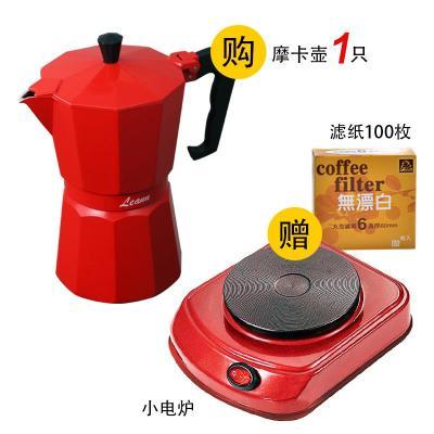摩卡壺煮咖啡壺機煮咖啡的器具家用意大利小型意式手沖咖啡壺套裝時光舊巷咖啡壺 紅色3杯+電爐A【送濾紙】