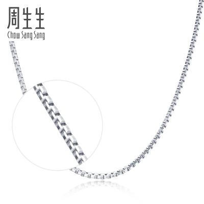 周生生(CHOW SANG SANG)Pt950鉑金項鏈百搭素鏈 32617N計價