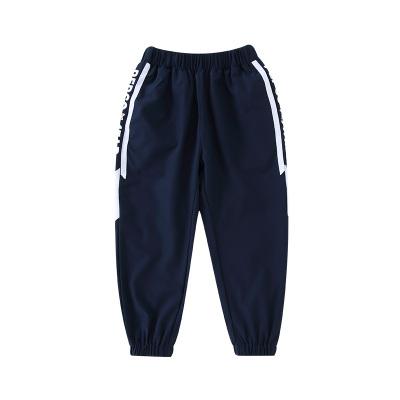 小猪班纳童装男童休闲裤子2020新款儿童束脚九分裤中大童运动裤