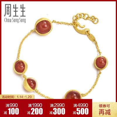 周生生(CHOW SANG SANG)黄金足金首饰品g*系列玛瑙手链86127B定价