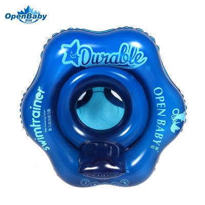 欧培(OPEN BABY)婴儿游泳圈 宝宝游泳救生圈 双层气囊座圈 经典蓝色座圈 L码