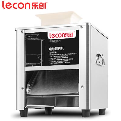lecon/樂創珍軒 90型切肉片機商用全自動切肉機電動切菜切絲機家用絞肉丁不銹鋼切片機 配置3