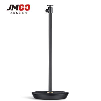 坚果JMGO 投影配件 球形云台 直立式 投影仪 支架 铝镁合金 落地通用款 360度自由旋转 隐藏式收纳 散热
