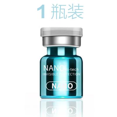 柏族 NANO液态纳米手机保护膜平板电脑屏保华为手机液体镀膜前膜 黑科技纳米液xs镀膜裸机疏水疏油涂层适用所有型号