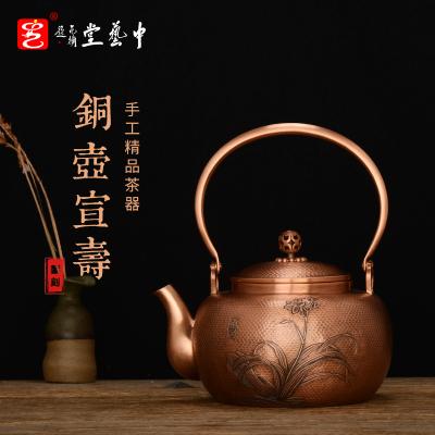 中藝盛嘉 孟德仁 宣壽銅壺 純紫銅手工銅壺燒水壺 送客戶老人父母商務送禮 宣壽