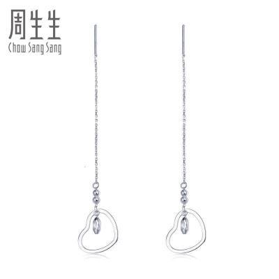 周生生(CHOW SANG SANG)Pt950鉑金心型耳環白金耳墜耳飾耳線 77334E計價