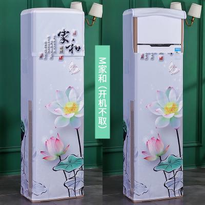 印花柜機空調罩開機不取客廳立式方形柜機套格力美的空調防塵罩 m家和 170*50*30cm
