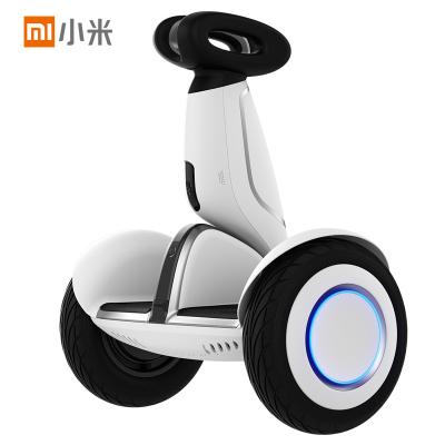 小米平衡车 Ninebot九号平衡车Plus智能电动体感车