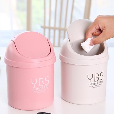 創意迷你垃圾桶小號有蓋小垃圾筒家用臥室客廳帶蓋桌面垃圾桶塑料