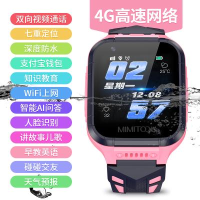 【前后雙攝 AI智能】MIMITOOU 兒童電話手表4G全網通視頻智能GPS定位防水學生手機支付AI智能問答講故事QQ