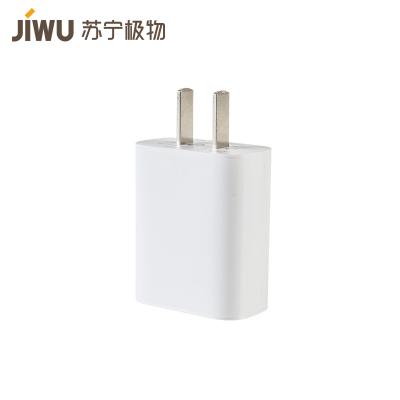 苏宁极物苹果PD快充C口充电器Type-C18W快充头支持iphoneXsMax/8/iPad Pro/MacBoo