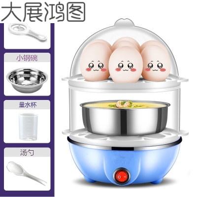 家用双层多功能煮蛋器不锈钢蒸蛋器煮蛋机自动断电早餐机 蓝色双层+赠品+碗