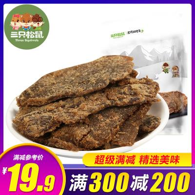【三只松鼠_牛肉片100g】香辣味休閑零食肉脯肉干手撕風干大片牛肉干