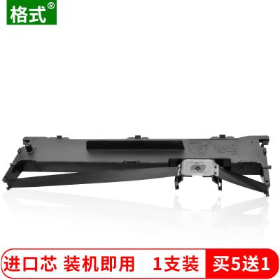 適用愛普生LQ610K/615K/630K/635K/730K/735K/80KF/82KF打印機色帶架油墨黑色碳帶墨盒