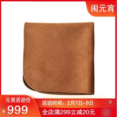 大益茶叶旗舰店 茶巾(赠品,请勿购买)