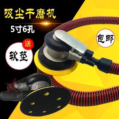 氣動砂紙機吸塵式氣動打磨機5寸圓盤拋光機干磨機 磨灰機 標配吸塵+300ML油送軟墊