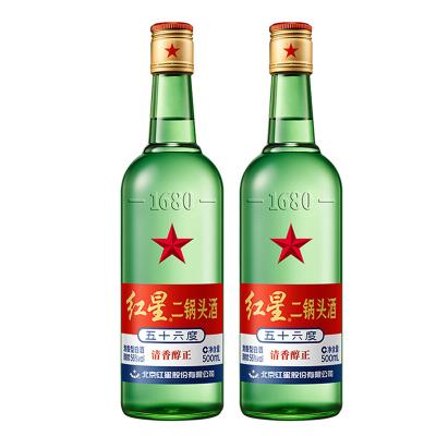 红星 二锅头酒56度白酒 500ml*2双瓶装