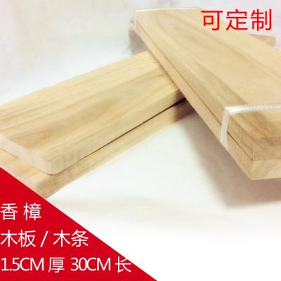 蘇寧放心購香樟原木板材 樟木條 樟木板子 原木箱子衣箱木料硬木實木板30CMA-STYLE