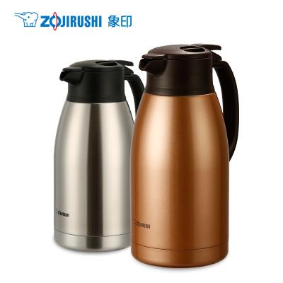 象印(ZO JIRUSHI) 保温壶 SH-HA19C 家用大容量保温壶居家热水壶不锈钢水具真空保温壶水壶1.9L保温壶