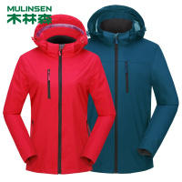 木林森(MULINSEN)情侣单层冲锋衣科技面料防雨防风防刮耐磨保暖透气排湿