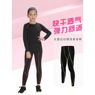 18公主(SHIBAGONGZHU)兒童緊身長褲女童運動籃球打底褲瑜伽訓練服套裝足球速干衣健身褲
