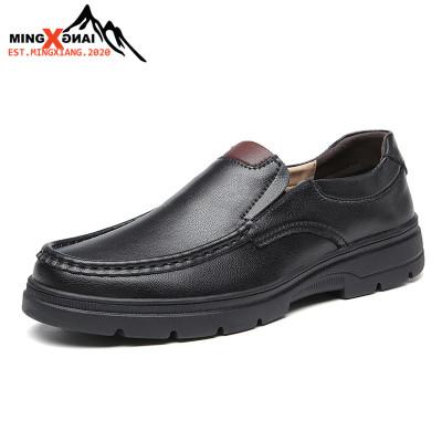 MINGXIANG男鞋真皮商務休閑鞋軟皮單鞋大碼46軟底皮鞋春季新款36 37小碼