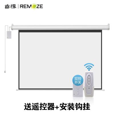 REMOZE睿檬 電動幕布100英寸16:9高清白塑投影幕布