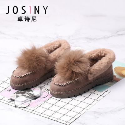 卓詩尼冬季時尚雪地靴坡跟毛絨裝飾套腳式女靴子142814447
